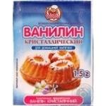 Vanillin Dobryk for baking 1.5g