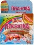 Spreading Dobryk 25g