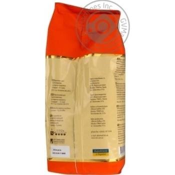 Кава зерно Кава Старого Львова На сніданок 1кг - купити, ціни на Novus - фото 2