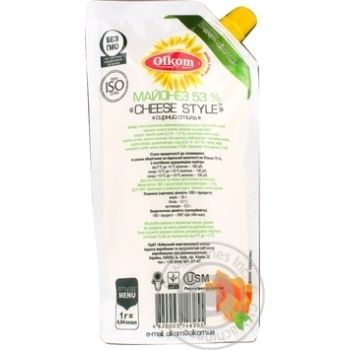 Mayonnaise Olkom Cheese 53% 360g - buy, prices for MegaMarket - image 2