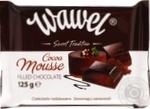Шоколад темный Wawel с начинкой Cocoa Mousse 125г