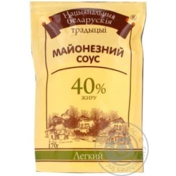 Майонезний соус Нацыянальныя  Беларускія традыцыі Легкий 40% 170г - купити, ціни на Novus - фото 1