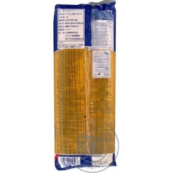Макаронные изделия Pasta Reggia Spaghetti 1кг - купить, цены на Novus - фото 3