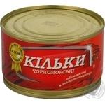 Килька Клев@ черноморские обжарь в томат соусе №5 240г