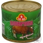 Meat Pan ivan beef canned stewed meat 525g can