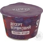 Dessert Khutorok curd with berries 9% 200g