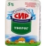 Cottage cheese Bilocerkivskiy Bilotserkivske 5% 200g