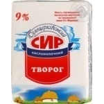 Cottage cheese Bilocerkivskiy Bilotserkivske chilled 9% 200g