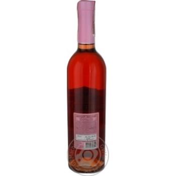 Вино Fratelli Dessert Roze розовое сладкое десертное 16% 0,75л - купить, цены на Novus - фото 3