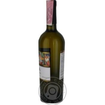 Pava Chardonnay Wine white dry 9,5-14% 0,75l - buy, prices for Novus - image 3