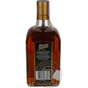 Ликер Cointreau Noir Orange&Cognac 40% 0,7л - купить, цены на Novus - фото 3