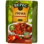 Pap Veres buckwheat with beef canned 250g