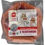 Сосиски М'ясна Гільдія со сливками и телятиной вс па кг