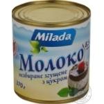 Молоко цельное сгущ Milada с сахаром 8,5% ж/б 370г