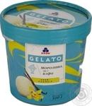 Мороженое Рудь Gelato Крем-пломбир сливочное ванильное в ведре 320г