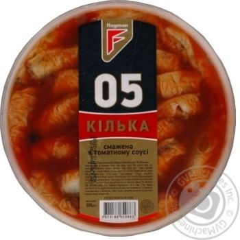 Flagman in tomato sauce sprat 300g