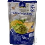 Horeca Select Pesto with basil green sauce 500g