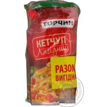 Pasta Torchyn