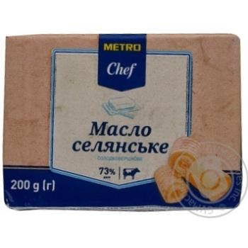 Масло METRO Chef сладкосливочное 73% 200г