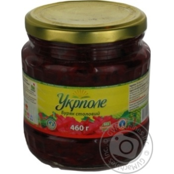 Vegetables beets Ukrpole pickled 460g glass jar