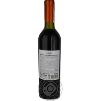 Wine Allore red semisweet 9-11% 750ml - buy, prices for Novus - image 4
