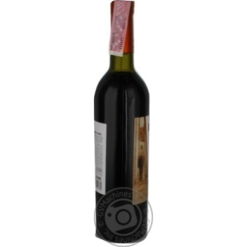 Wine Allore red semisweet 9-11% 750ml - buy, prices for Novus - image 2