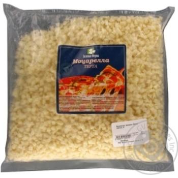 Zelenaia ferma Mozzarella cheese 1kg