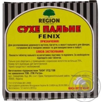 Пальне сухе Регіон Fenix 9 таб. х6 - купити, ціни на МегаМаркет - фото 2