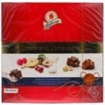 Конфеты шоколадные Halloren с ликером и фундуком 250г