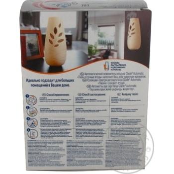 Освежитель-автомат Glade Automatic+сменный баллон Glade Пион и сочные ягоды 250мл - купить, цены на Novus - фото 2