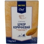 Сахар METRO Chef тростниковый коричневый 1кг