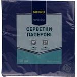 Серветки METRO Professional паперові сині 3 шари 33*33 20шт