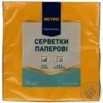 Салфетки METRO Professional бумажные желтые 3 слоя 33*33 20шт