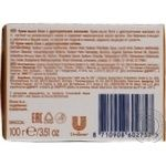 Dove Cream-soap with precious oils 100g - buy, prices for Novus - image 1