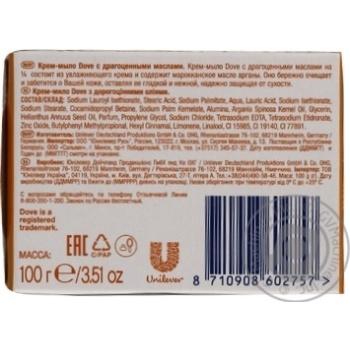 Крем-мыло Dove с драгоценными маслами 100г - купить, цены на Novus - фото 2