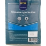 Полотенца одноразовые METRO Professional сетчатые 40*70см 50шт