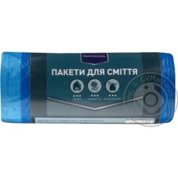 Пакеты для мусора METRO Professional с затяжкой 35л 30шт