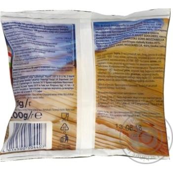 Сир Моцарелла Zottarella 45% 125г Німеччина - купити, ціни на Novus - фото 4