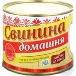 Meat Etnichni miasnyky Homemade style pork canned 525g