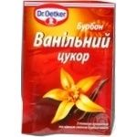 Dr.oetker for baking vanilla sugar 8g