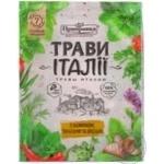 Приправа Травы Италии с базиликом, томатами и орегано Приправка 10 г