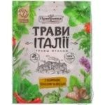 Spices Pripravka Herb mix 10g