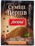 Spices Yamuna Pepper mix 20g