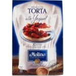 Blend Il molino for baking 280g