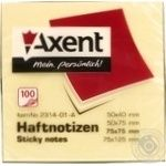 Бумага Axent с клейкой полоской для записей