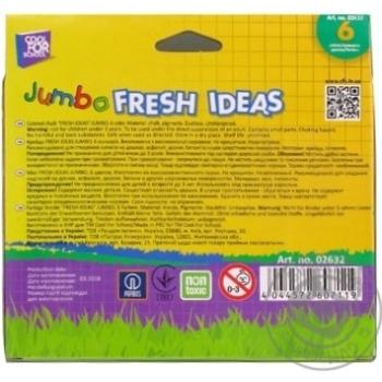 Мел цветной Cool for school fresh ideas 6шт - купить, цены на Метро - фото 2