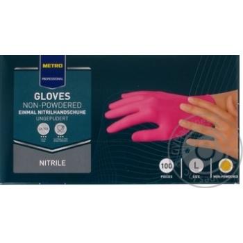 Перчатки METRO Professional нитриловые одноразовые розовые размер L 100шт