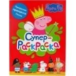 Книга Свинка Пеппа суперрозмальовка червона Перо 117732