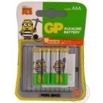 Батарейки GP Ultra 24AUYOY-2UE ААА 4шт
