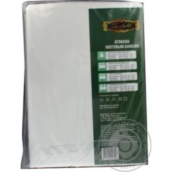 Комплект постельного белья матовый атлас 2,0 - купить, цены на МегаМаркет - фото 3